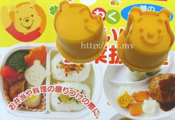 Winnie the Pooh Vegetable Mould